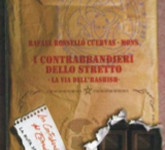 I contrabbandieri dello stretto – La via dell'hashish